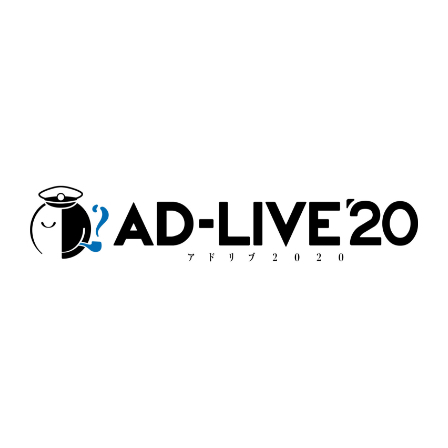 Ad-Live'20