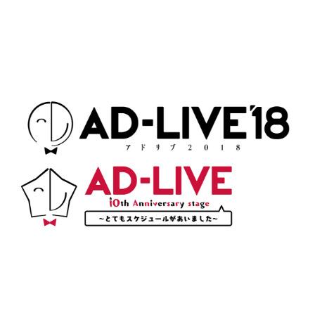 Ad-Live'18