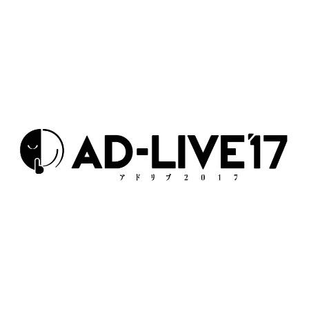 Ad-Live'17