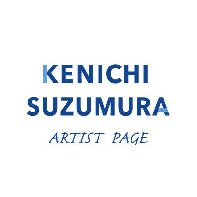 Kenichi Suzumura ArtistPage