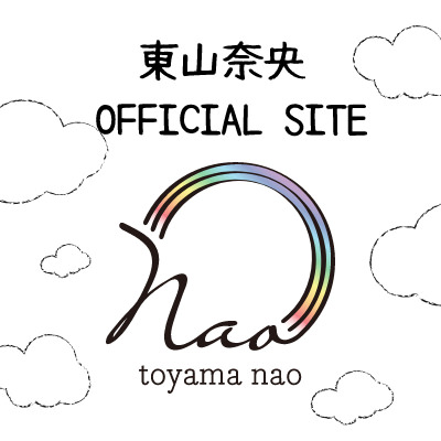 東山奈央 OFFICIAL SITE