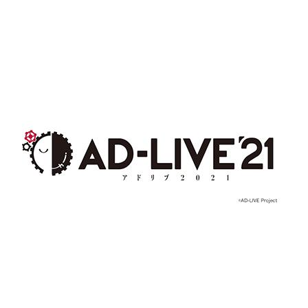 Ad-Live'21'